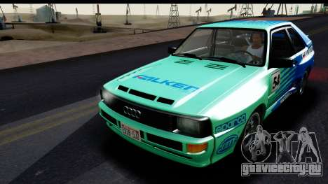 Audi Sport Quattro B2 (Typ 85Q) 1983 [IVF] для GTA San Andreas вид снизу