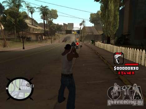 HUD by LokoMoko для GTA San Andreas третий скриншот