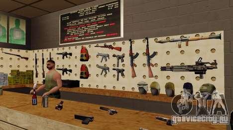 3D модели оружия в Ammu-nation для GTA San Andreas третий скриншот
