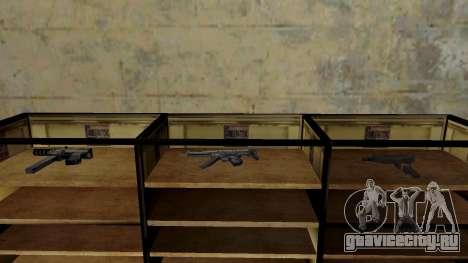 3D модели оружия в Ammu-nation для GTA San Andreas десятый скриншот