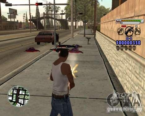 C-HUD by Adam для GTA San Andreas четвёртый скриншот