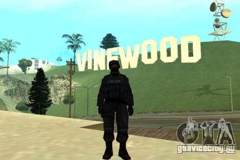 Black Police All для GTA San Andreas шестой скриншот
