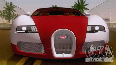 Bugatti Veyron Grand Sport Sang Bleu 2008 для GTA San Andreas вид справа