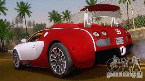 Bugatti Veyron Grand Sport Sang Bleu 2008 для GTA San Andreas вид слева