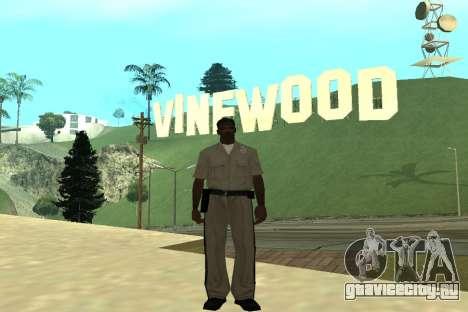 Black Police All для GTA San Andreas третий скриншот