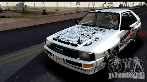 Audi Sport Quattro B2 (Typ 85Q) 1983 [IVF] для GTA San Andreas салон