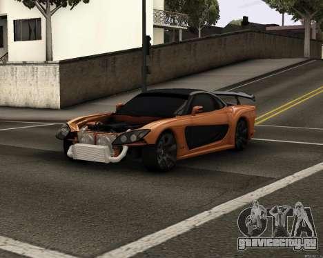 Mazda RX-7 VeilSide Drift для GTA San Andreas