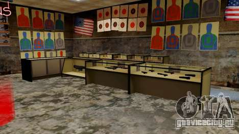 3D модели оружия в Ammu-nation для GTA San Andreas седьмой скриншот