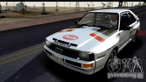 Audi Sport Quattro B2 (Typ 85Q) 1983 [IVF] для GTA San Andreas вид сверху