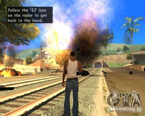Effect Mod 2014 By Sombo для GTA San Andreas второй скриншот