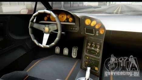 GTA 5 Pegassi Zentorno для GTA San Andreas вид сзади