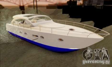 Speed Yacht для GTA San Andreas вид слева