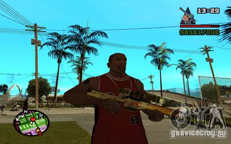 AWP Dragon Lore CS:GO для GTA San Andreas