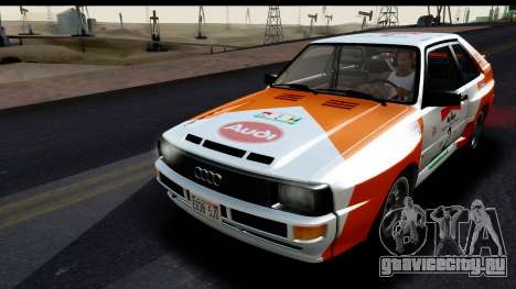Audi Sport Quattro B2 (Typ 85Q) 1983 [IVF] для GTA San Andreas двигатель