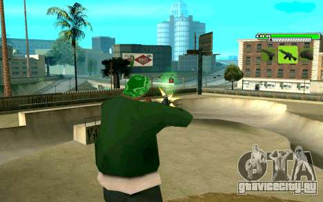 C-HUD Greny для GTA San Andreas второй скриншот