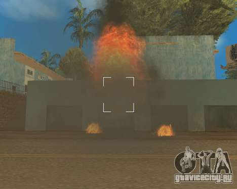 Effect Mod 2014 By Sombo для GTA San Andreas шестой скриншот