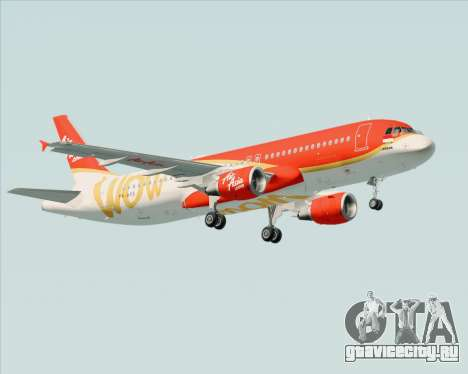 Airbus A320-200 Indonesia AirAsia WOW Livery для GTA San Andreas салон