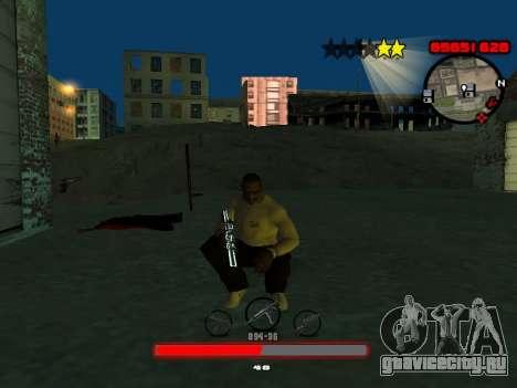 C-HUD by SantiManti для GTA San Andreas второй скриншот