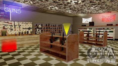 3D модели оружия в Ammu-nation для GTA San Andreas четвёртый скриншот