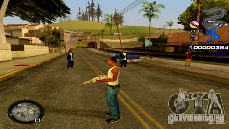 C-HUD Dragon для GTA San Andreas пятый скриншот