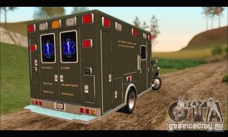 Ford E450 Ambulance SANG Tactical Rescue для GTA San Andreas вид сзади слева