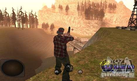 C-HUD Ghetto для GTA San Andreas третий скриншот