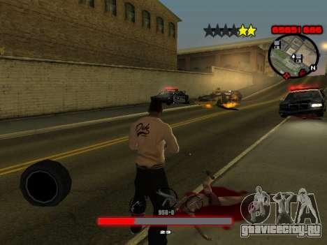 C-HUD by SantiManti для GTA San Andreas