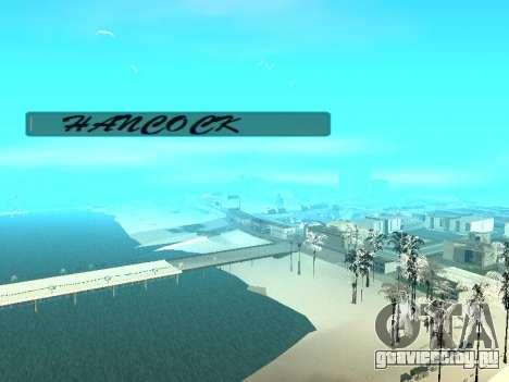 SampGUI Hancock для GTA San Andreas