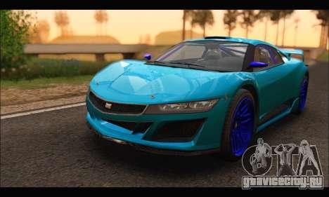 Dinka Jester Racecar (GTA V) (SA Mobile) для GTA San Andreas