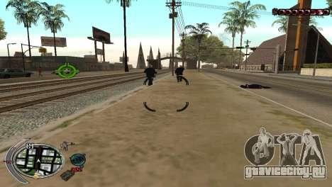 С-HUD Terror для GTA San Andreas
