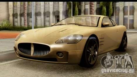 GTA 5 Ocelot F620 v2 для GTA San Andreas