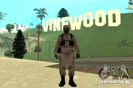 Black Police All для GTA San Andreas