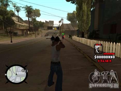 HUD by LokoMoko для GTA San Andreas второй скриншот
