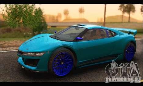 Dinka Jester Racecar (GTA V) (SA Mobile) для GTA San Andreas вид слева