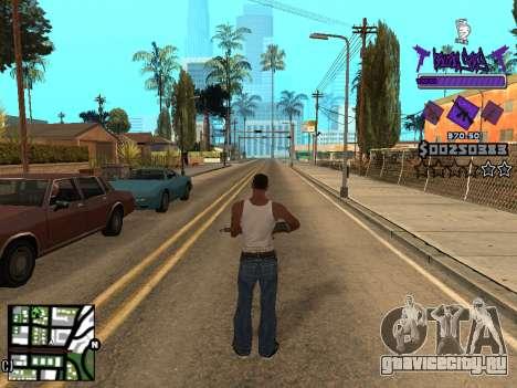 C-HUD Ballas для GTA San Andreas четвёртый скриншот