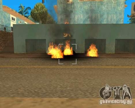 Effect Mod 2014 By Sombo для GTA San Andreas восьмой скриншот