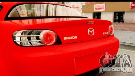 Mazda RX-8 2005 для GTA San Andreas вид справа