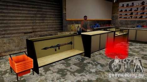 3D модели оружия в Ammu-nation для GTA San Andreas пятый скриншот