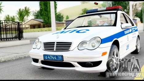 Mercedes-Benz C32 AMG ДПС для GTA San Andreas
