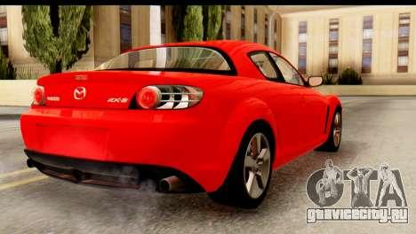 Mazda RX-8 2005 для GTA San Andreas вид слева