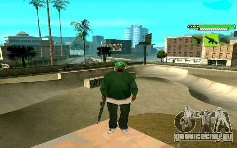 C-HUD Greny для GTA San Andreas