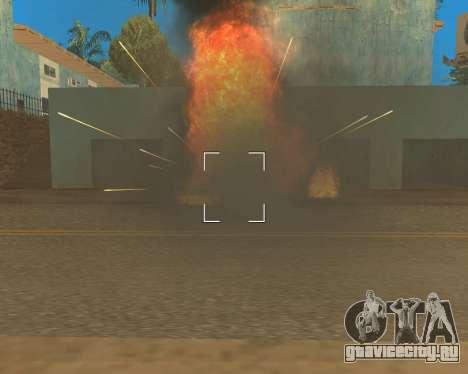 Effect Mod 2014 By Sombo для GTA San Andreas седьмой скриншот