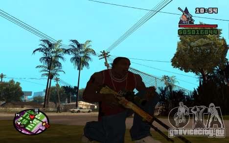 AWP Dragon Lore CS:GO для GTA San Andreas второй скриншот
