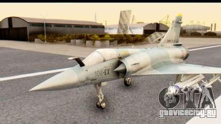 Dassault Mirage 2000-5 для GTA San Andreas