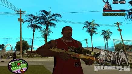 AWP Dragon Lore CS:GO для GTA San Andreas