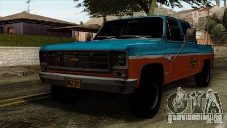 Chevrolet Custom Deluxe для GTA San Andreas
