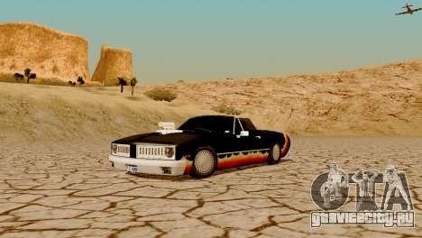 DLC гараж из GTA online абсолютно новый транспор для GTA San Andreas