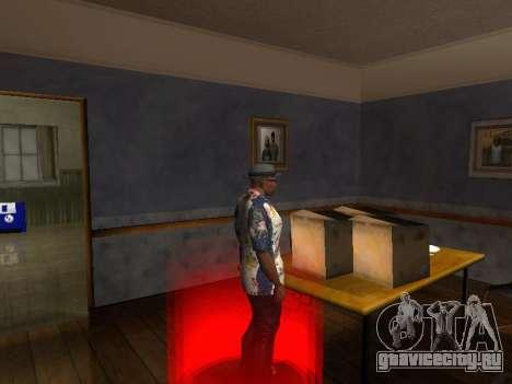Копилка 1.0 для GTA San Andreas