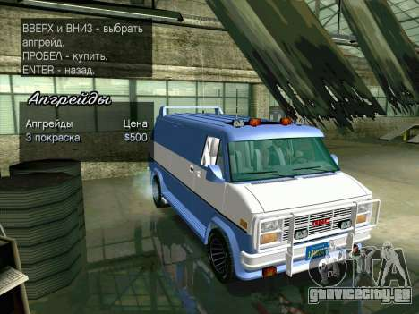 GMC The A-Team Van для GTA San Andreas вид сбоку