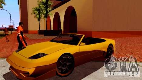 DLC гараж из GTA online абсолютно новый транспор для GTA San Andreas четвёртый скриншот